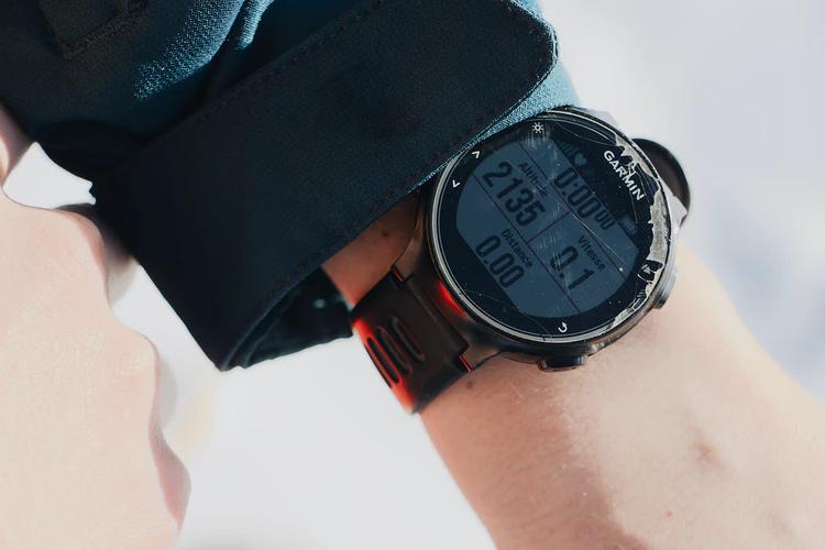 great GPS watch
